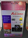 Акустическая система Ailiang UF-DC628H-DT, фото 3