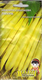 Семена Фасоль Спаржевая Ляура 5г Желтая (Малахiт Подiлля)