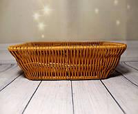 Прямоугольная светлая корзинка для хранения хлеба HLS 21*14*5 см (7318)
