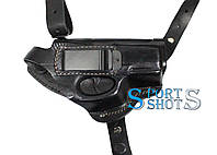 Кобура оперативная кожаная для пистолета Crosman C11 со скобой