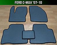 ЕВА коврики на Ford C-Max '07-10. Ковры EVA Форд Ц Макс Си Макс, фото 1