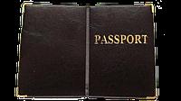 Обложка на загран-паспорт