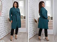 Весеннее пальто шерсть-вязка на запах с поясом р-ры 48-54 арт. 434