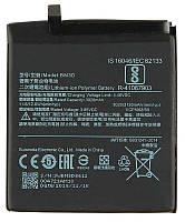 """Аккумулятор (АКБ, батарея) BM3D для Xiaomi Mi 8 SE 5.88"""", Li-Polymer, 3,85 B, 3120 мАч, оригинал"""