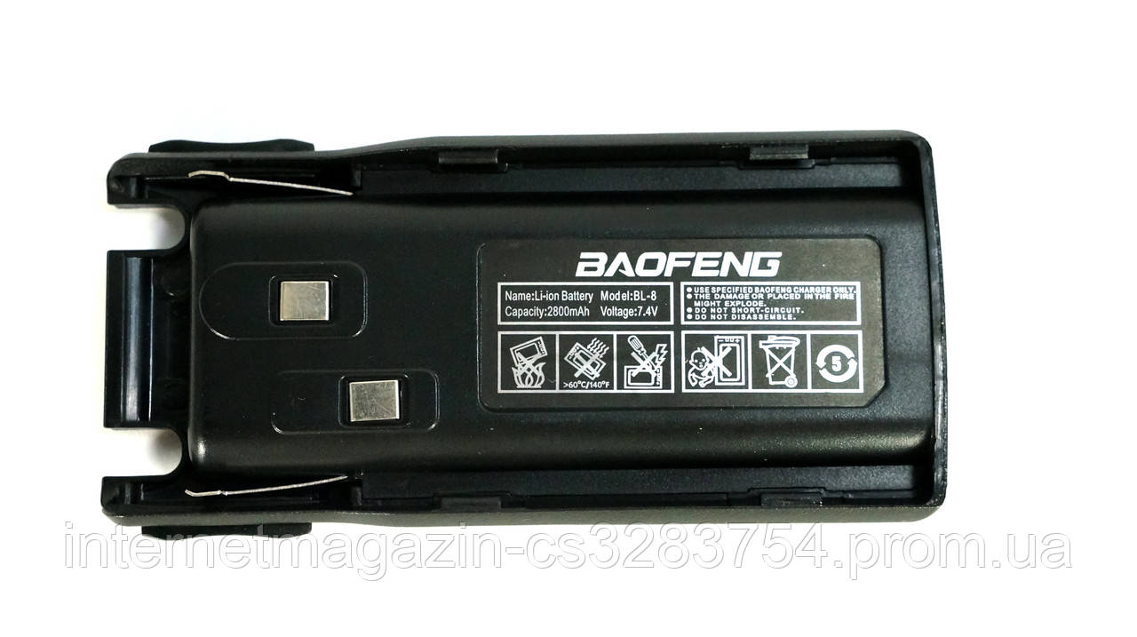 Аккумулятор для Baofeng UV-82 Li BL8H 2800mAh