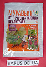 МУРАВЬИН средство  от почвообитающих вредителей 10 грамм