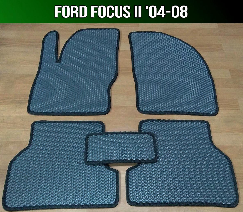 ЕВА коврики на Ford Focus 2 '04-08. Ковры EVA Форд Фокус 2