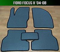 ЕВА коврики на Ford Focus II '04-08. Автоковрики EVA Форд Фокус 2