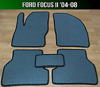 Коврики Ford Focus II '04-08
