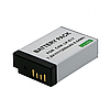 Aккумулятор Alitek для Canon LP-E17, 1200 mAh + зарядное