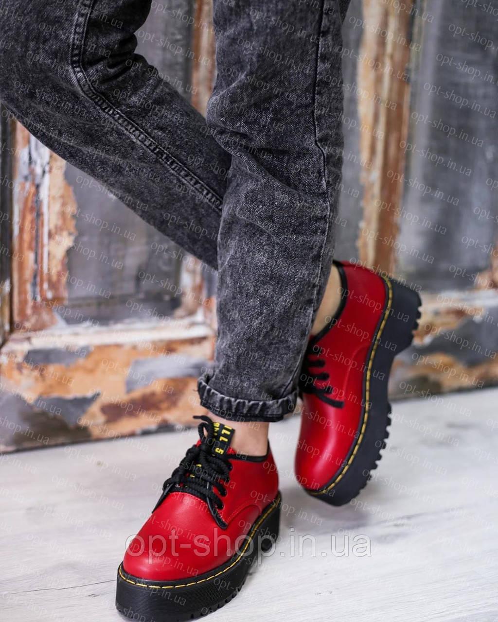 Женские кожаные туфли оксфорды мартинс Martins