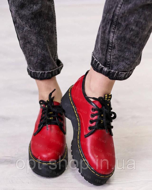Женские кожаные туфли броги кеды
