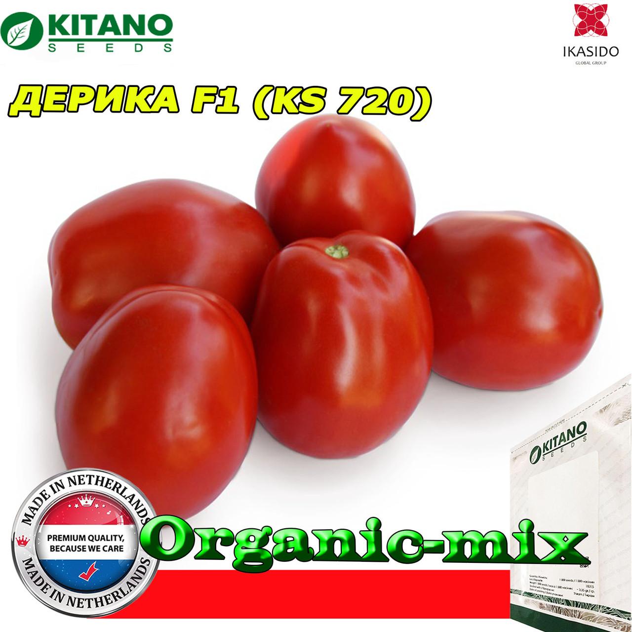 "Семена, томат Дерика F1 ( KS 720), 1000 семян ТМ ""Kitano Seeds"""