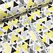 Хлопковая ткань польская треугольники серо-желтые из геометрических фигур, фото 3