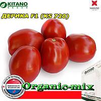 """Томат Дерика F1 ( KS 720), 5000 семян ТМ """"Kitano Seeds"""""""