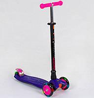 Самокат MAXI для девочек от 3 лет, 4 колеса, свет, PU. Детский транспорт. Фиолетовый