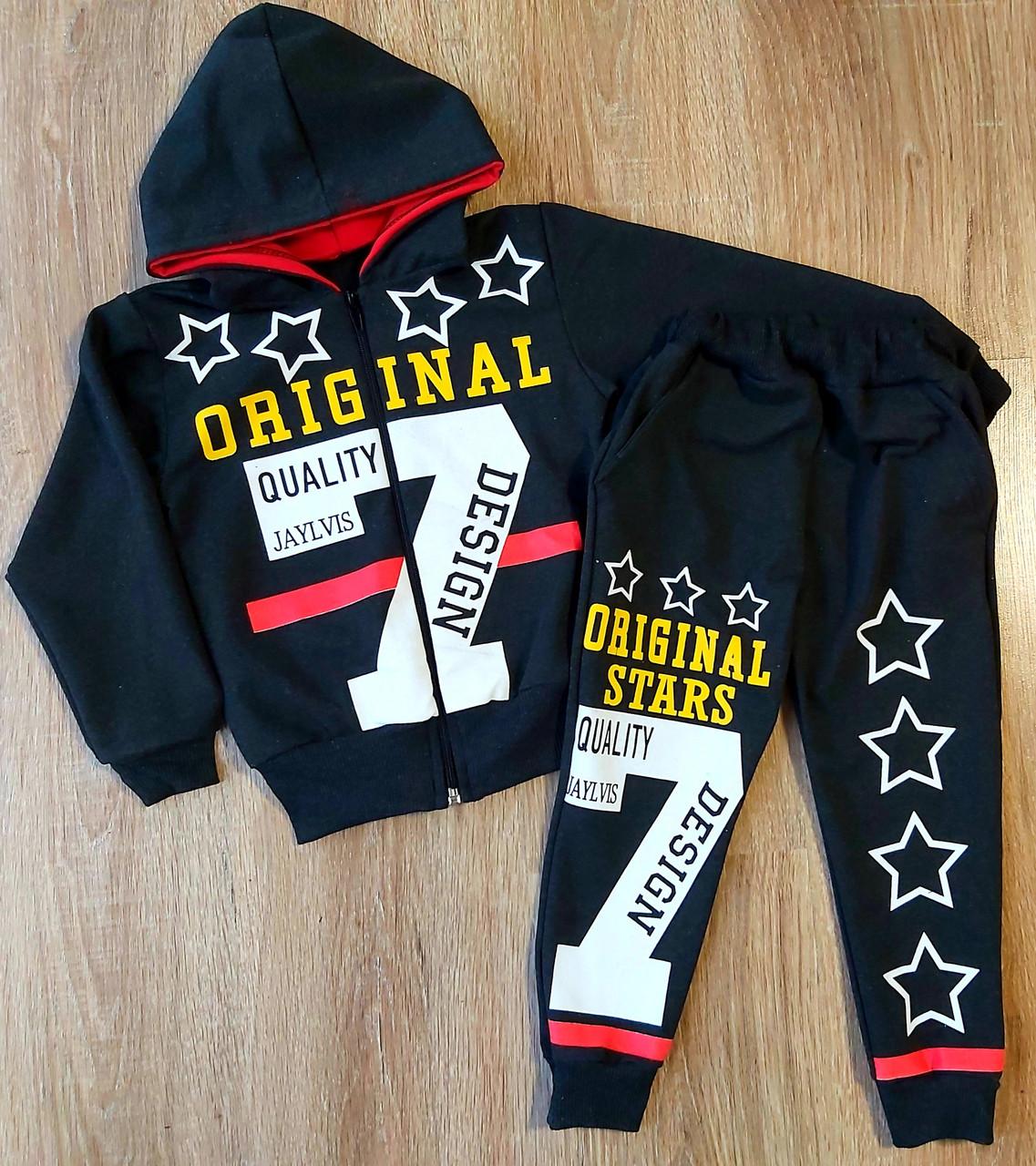 Детский стильный спортивный костюм ORIGINAL -7 из двунити размеры 28,30,32,34 и 36