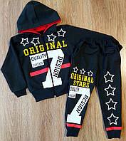 Детский стильный спортивный костюм ORIGINAL -7 из двунити размеры 28,30,32,34 и 36, фото 1