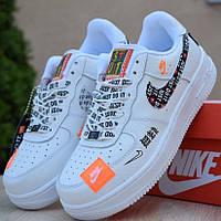 Мужские кроссовки Nike Air Force Just do it White белые 1в1 Как Оригинал! Найк аир форс ТОП (ААА+)