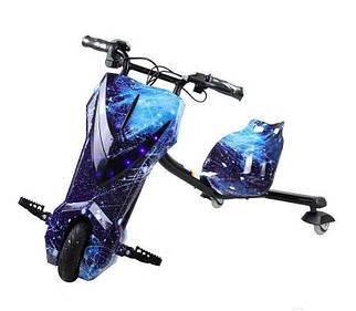 Скутер электрический на трёх колесах синий космос Дрифт-карт Windtech Drift Cart 8″ Crazy Bug