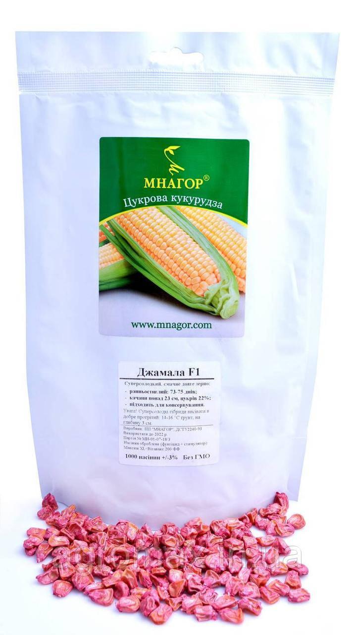Цукрова кукурудза Джамала F1, Sh2-тип, 1000 насінин на 1.5 сотки,  73-75 днів