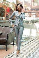 Деловой женский костюм с напылением Светло-серый. ( 4 цвета) Р-ры: 42-48. (104)451.