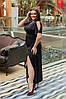 Очаровательное женское платье Черное. (4 цвета) Р-ры: 50-58. (104)448 А.