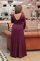Привлекательное женское  платье Сливовое. (4 цвета) Р-ры: 50-58. (104)447 А., фото 1