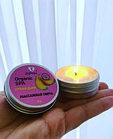 Массажная ароматическая свеча для рук