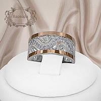 """Женское серебряное кольцо с золотыми пластинами """"Варвара"""""""