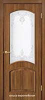 """Межкомнатные двери Классика Адель """"Омис"""" ПВХ со стеклом 60, 70, 80, 90 см"""