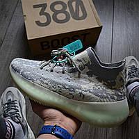 Мужские кроссовки Adidas Yeezy 380 Alien рефлектив. Фото в живую. Реплика топ