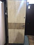 Входные двери металлические квартирные Магда 121/ 2 венге серый горизонт, фото 2