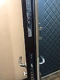 Входные двери металлические квартирные Магда 121/ 2 венге серый горизонт, фото 3
