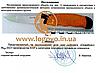 """Нож рыбацкий для разделки рыбы и тушек на рыбалке и охоте """"Ефимыч"""", фото 6"""