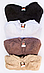 Бюстгальтер Sarfenna оптом терракот, чашка E (арт. 7037), фото 2