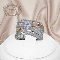 """Широкое женское серебряное кольцо с золотыми пластинами и белыми фианитами """"Мира"""""""