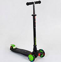 Самокат MAXI для мальчиков от 3 лет, 4 колеса, свет, PU. Детский транспорт. Черный