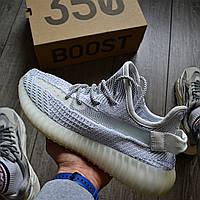 Мужские кроссовки Adidas Yeezy Boost 350 Static рефлективные 36-44рр. (Реплика ААА+)