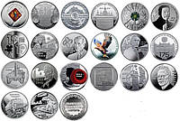 Річний набір монет України 2019 року / Годовой набор монет Украины 2019 г., 21 шт.