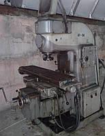 Станок фрезерный универсальный FV32