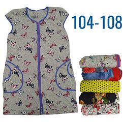 Халат молодёжный трикотаж 104-108р Украина ТОЖ-360038