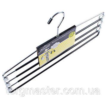 Хромированная вешалка-лестница с ярусами для брюк и юбок, 40см