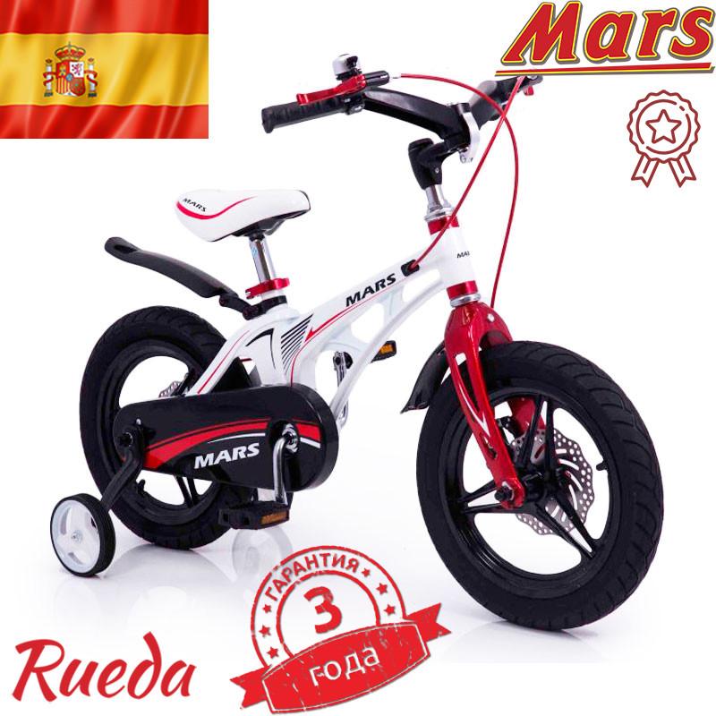 Детский легкий магниевый велосипед со складным рулем MARS-16 Дюймов белый от 5 лет Складной Руль