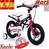 Детский легкий магниевый Велосипед со складным рулем MARS-16 Дюймов Черный от 5 лет легкий - Фото