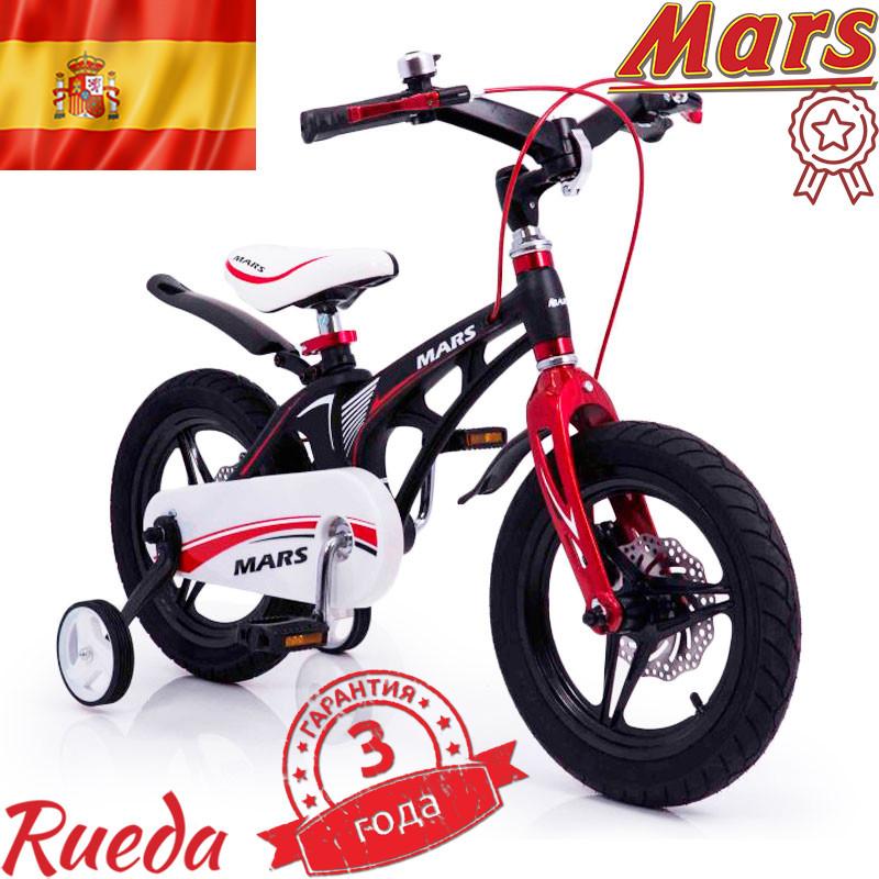 Детский легкий магниевый Велосипед со складным рулем MARS-16 Дюймов Черный от 5 лет легкий