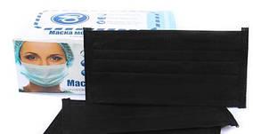 Маска для лица 40штук (черная) Meditex