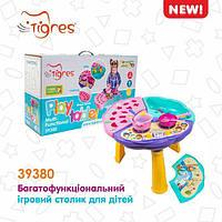 Многофункциональный игровой столик для детей TIGRES