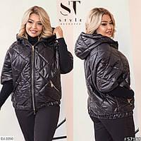 Молодежная стильная куртка с капюшоном р-ры 50-60 арт. 1410