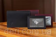 Комплект. Обкладинка на паспорт, id-паспорт, автодокументи, фото 2